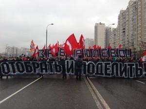 For Biryulyovo! Take away and defeat!