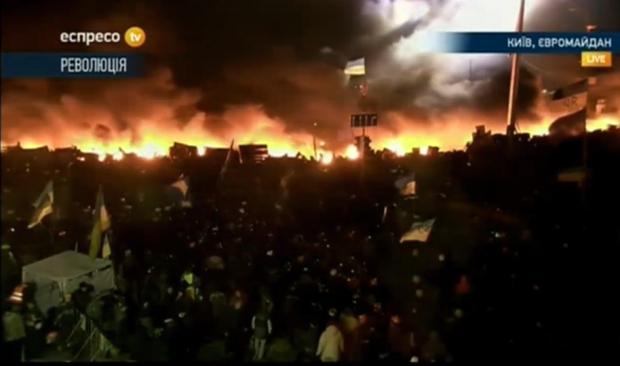 Kiev  Ukraine.  euromaidan