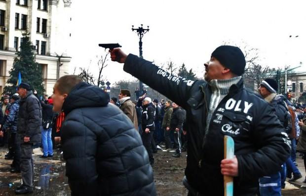 Kharkhiv Gun