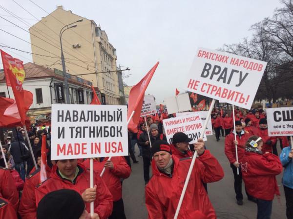Russian leftist patriotic movement Essence of Time. Photo by Ilya Varlamov