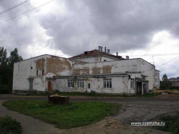 Middle School in Syamzha, Vologda Region