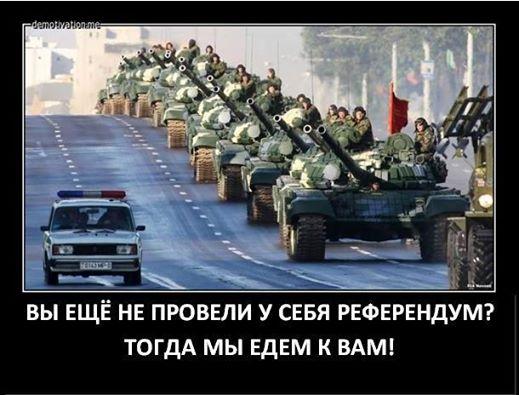 Referendum Tanks