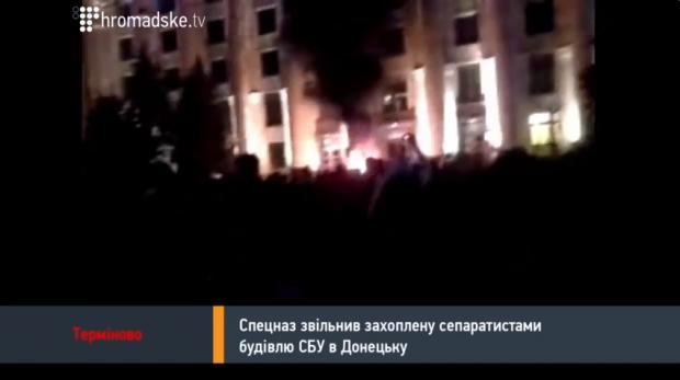 fires kharkiv 2