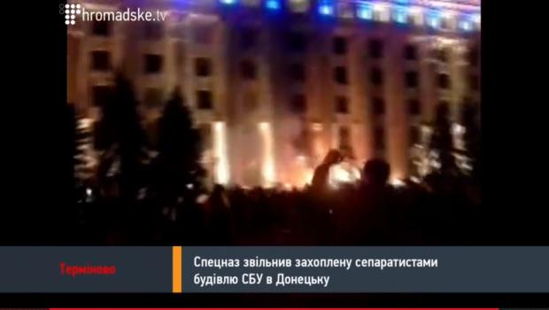 fires kharkiv 3
