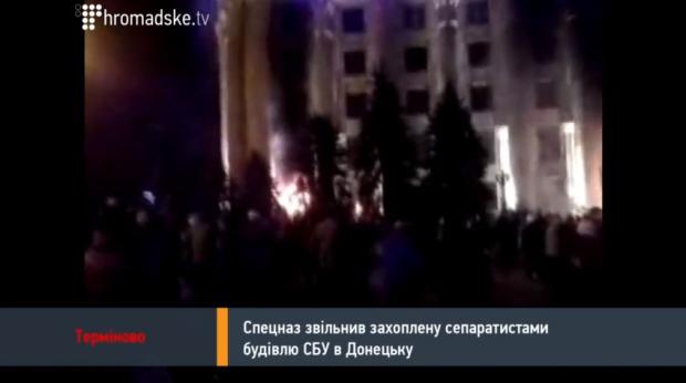 fires kharkiv left