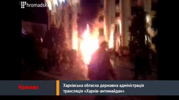 kharkiv fires