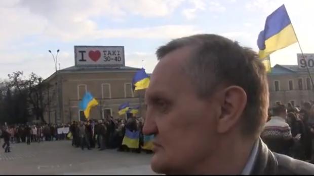 kharkiv pro EU protests