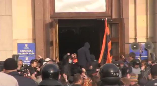 kharkiv rally