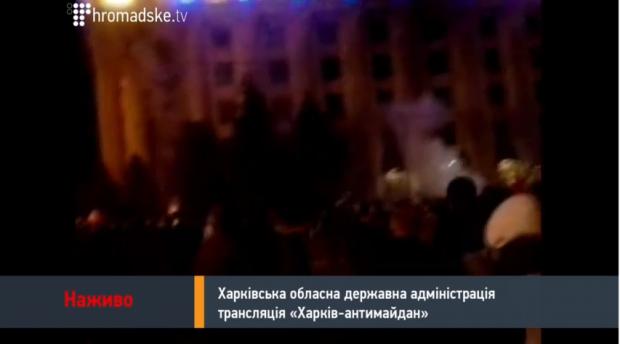 kharkiv smoke