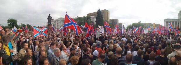 Pro-separatist demonstrators in Moscow on 11 June 2014. Photo by Anton Tushin via ridus.ru