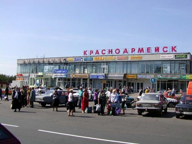 Krasnoarmeysk Univermag (shopping mall)