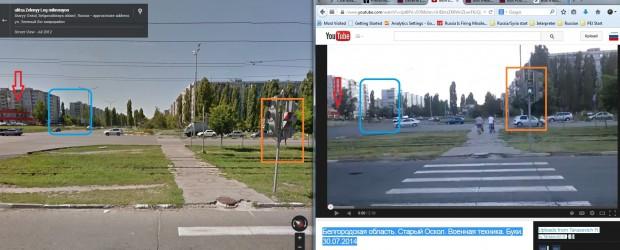 buk-in-Stary-Oskol-620x250.jpg