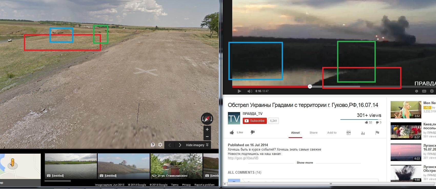 direction-camera-facing.jpg