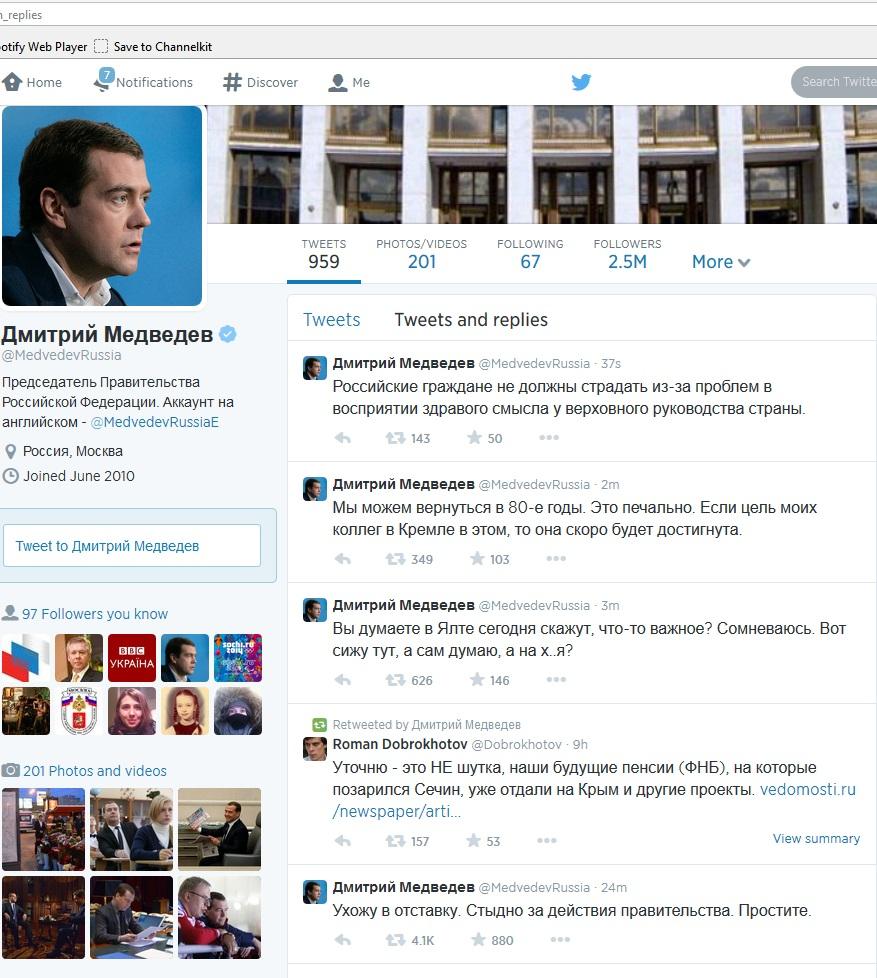 Medvedev-Hack-1.jpg