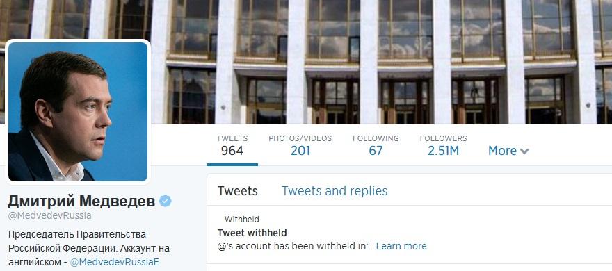 Tweet-Witheld.jpg
