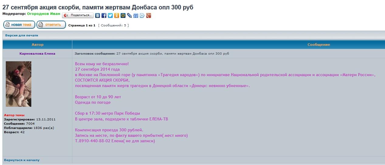 Skorba-za-300-r.jpg