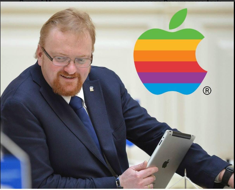 Apple-Mashup.jpg