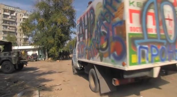 DNR Truck