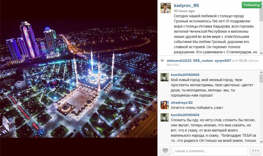 Grozny-Anniversary.jpg