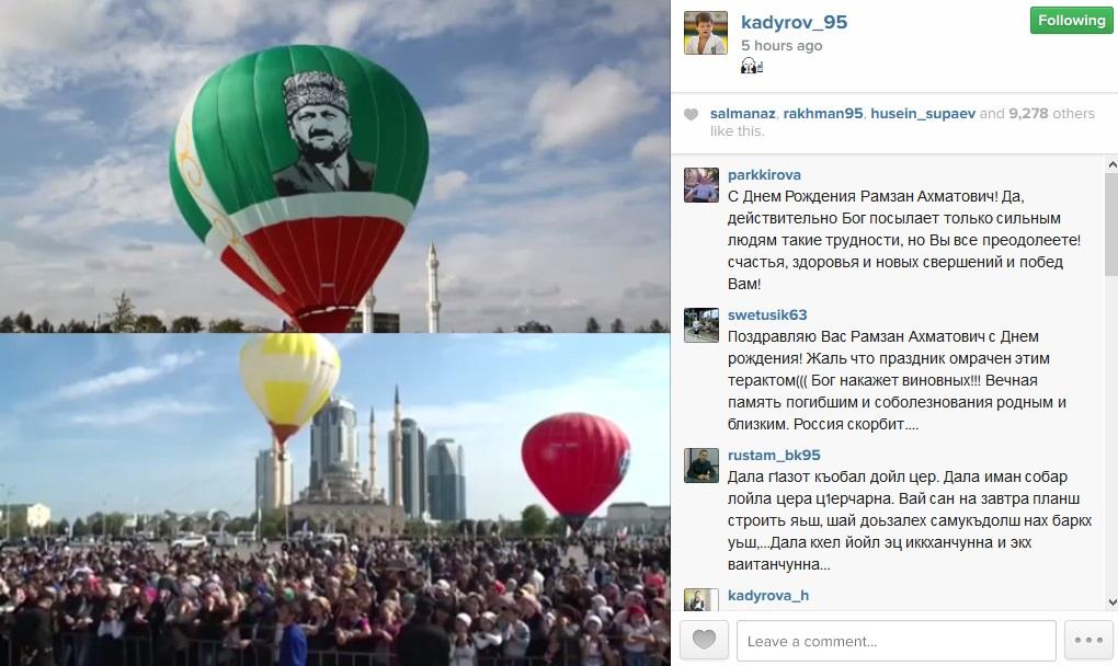 Grozny-Festival.jpg