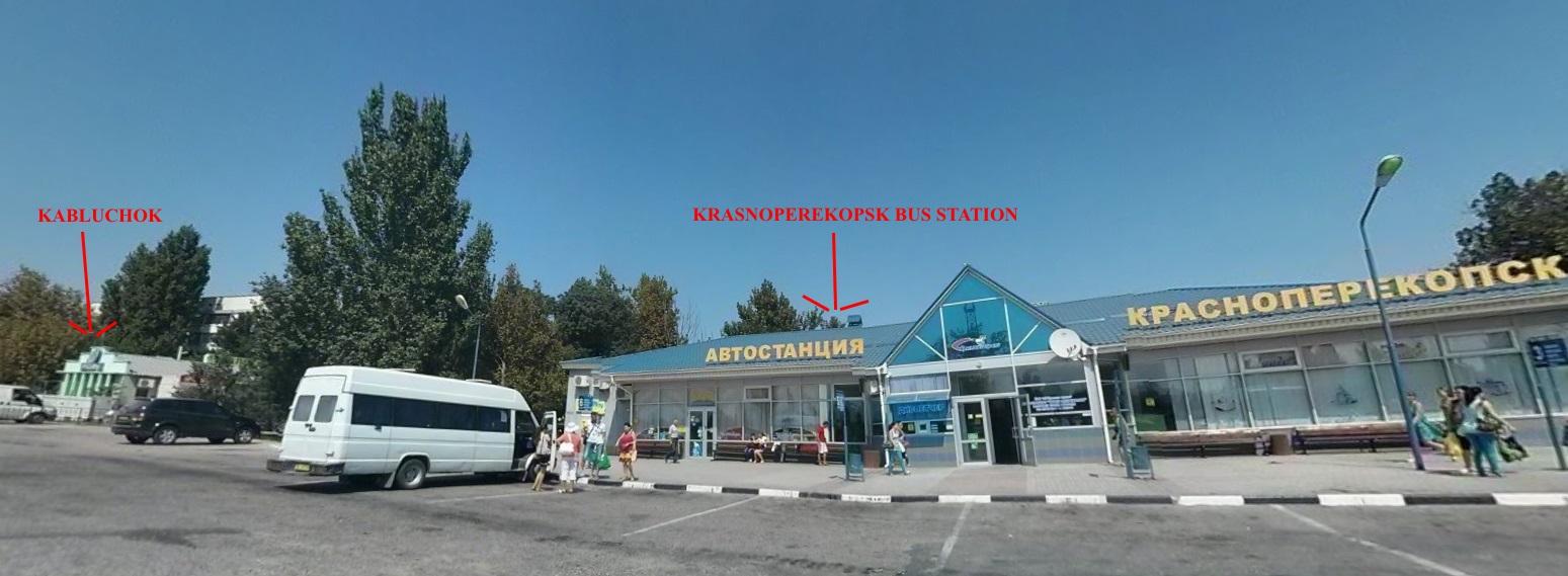 Krasno-Bus-Station.jpg