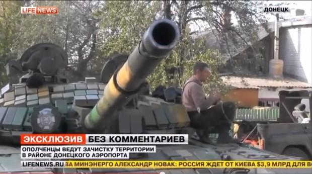 LifeNews T-72