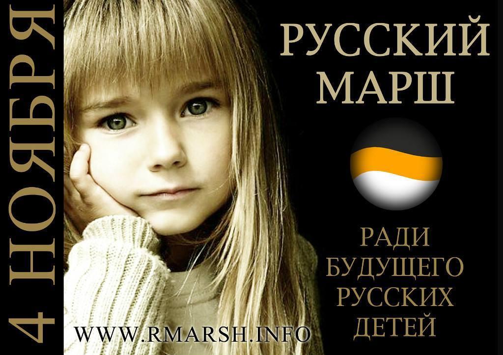 Russian-March.jpg