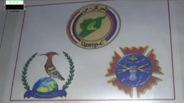 Russian spetsnaz logos in Al Harra Syria base