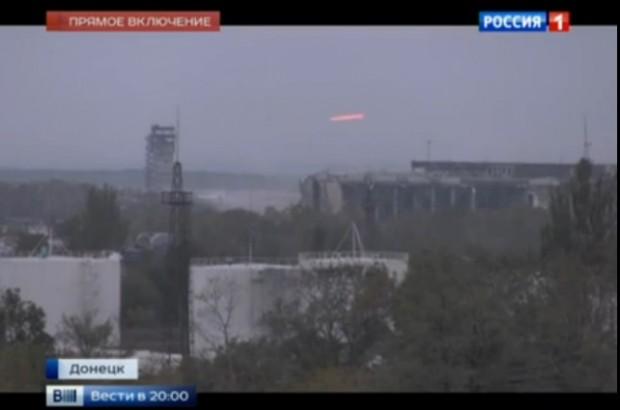 Same Footage of Missile