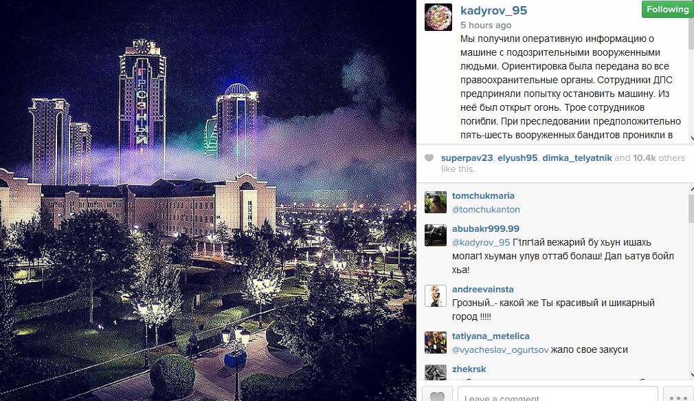 Kadyrov-on-ATO.png