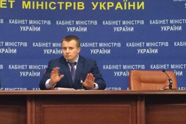 Minister-of-Energy.jpg