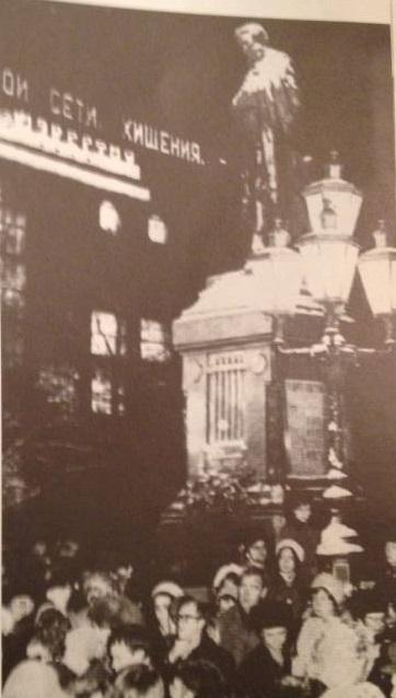 Pushkin-1965.jpg