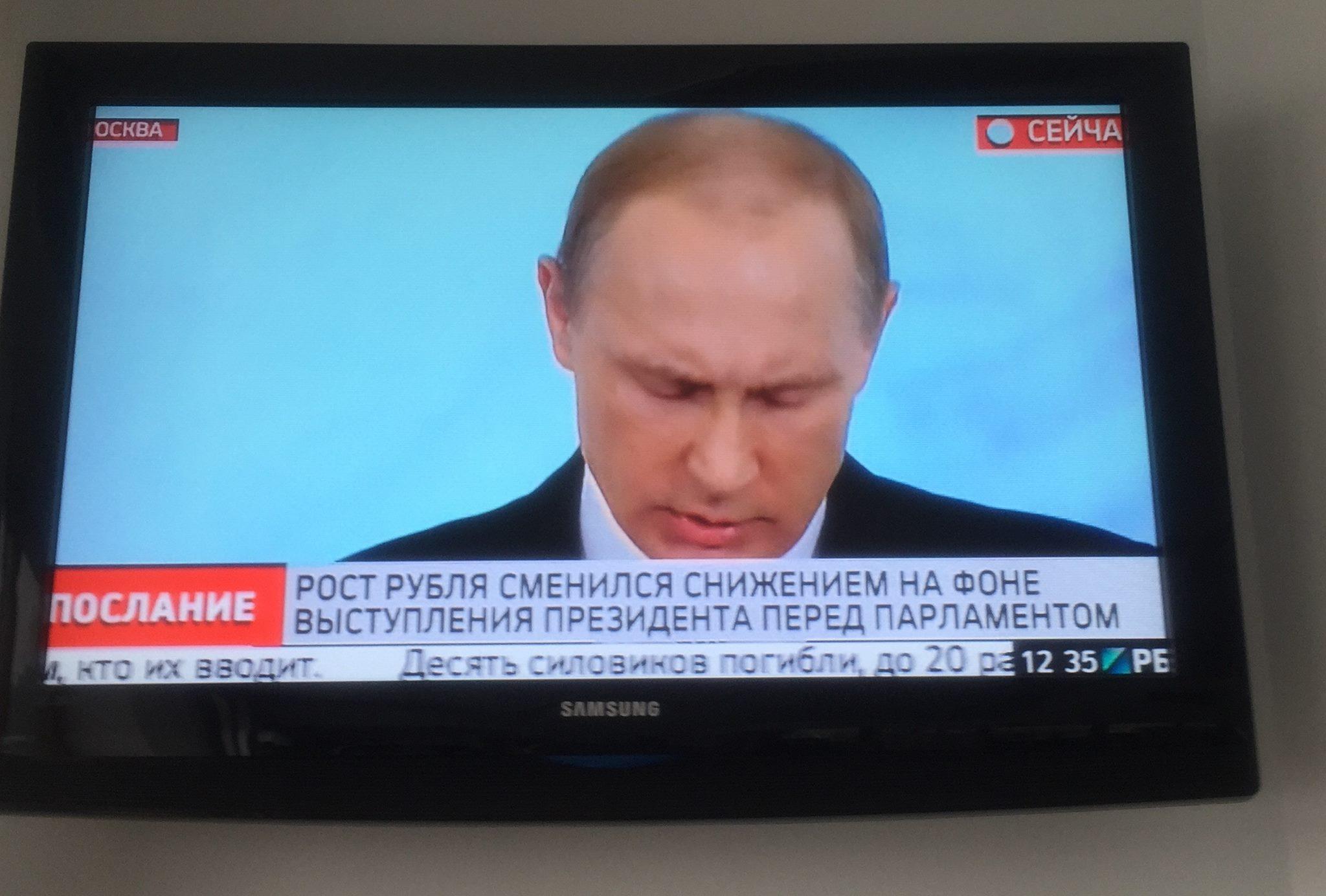 Putin-and-Ruble.jpg