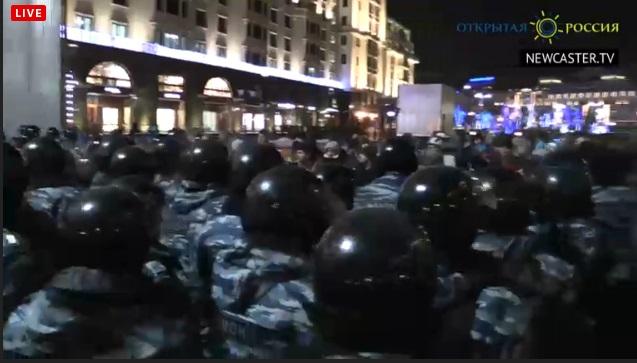 Total-Police.jpg
