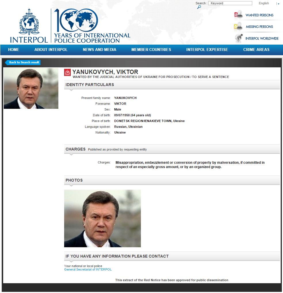 Screenshot of Interpol notice