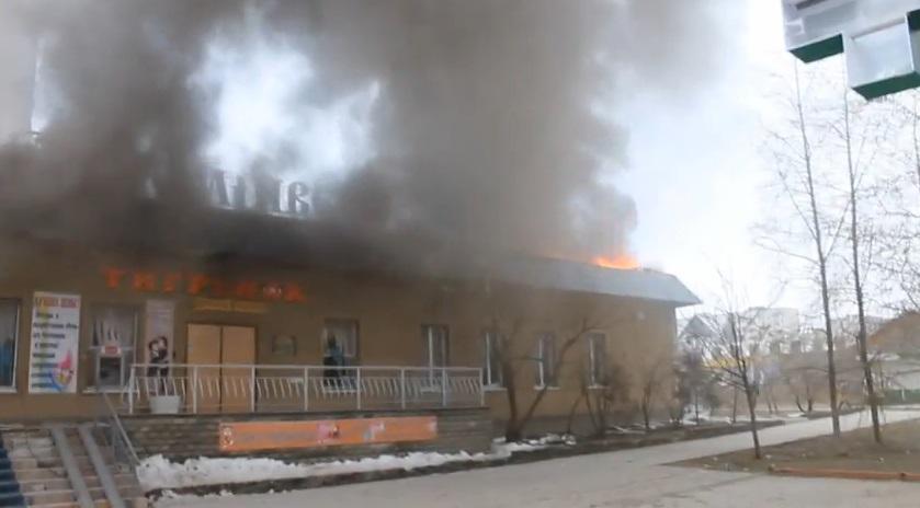 Burning-Store-2.jpg