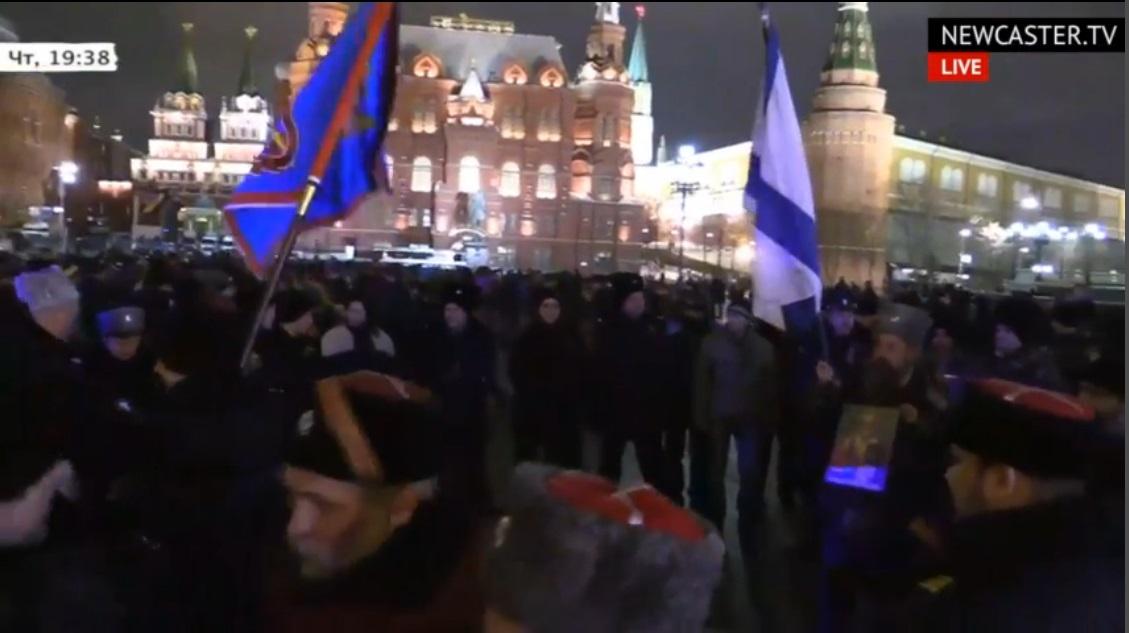 DNR-Flags-at-Manezh.jpg