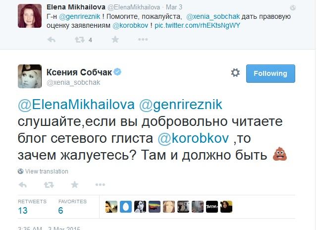 Sobchak-tweet.jpg