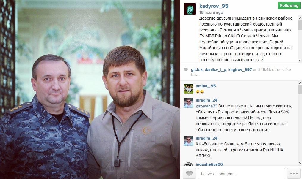 Kadyrov-incident.jpg