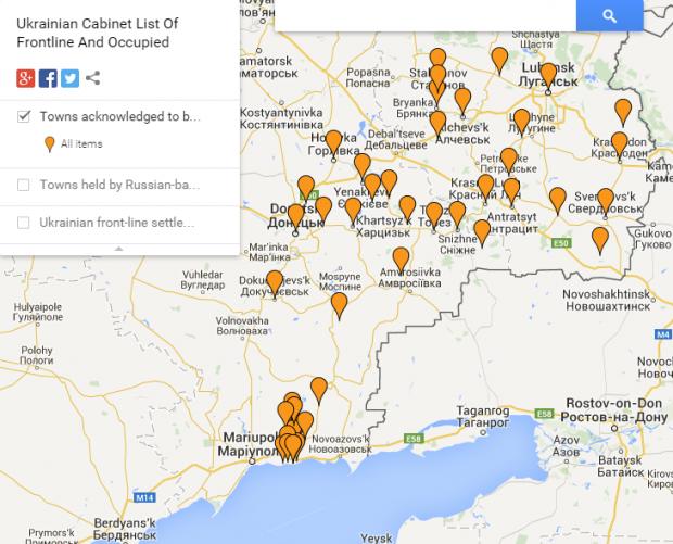 November-7-2014-Ukrainian-Cabinet-List-O