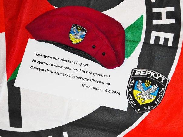 berkut-2