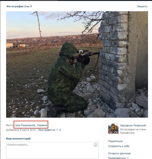 Krasavchik.jpg