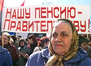 russian-pensioners.jpg