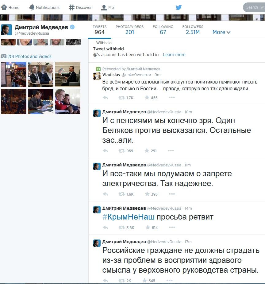 Medvedev-Hack-3.jpg