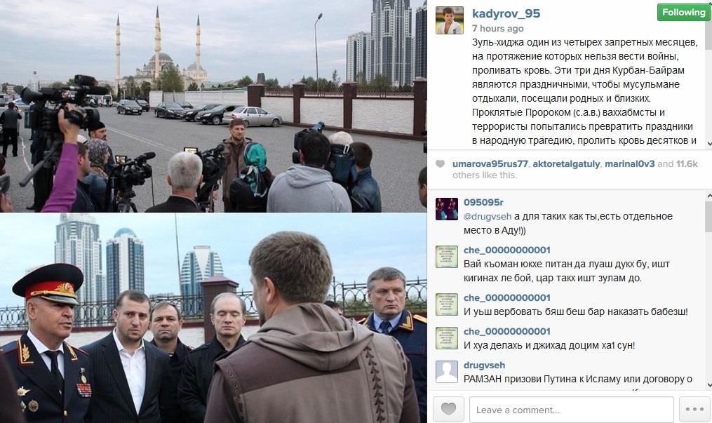 Kadyrov-Announcement.jpg