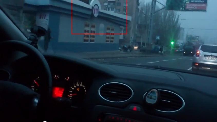 911-Store-in-Donetsk-on-Video.jpg