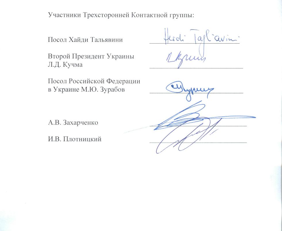 Minsk-Signatories.png