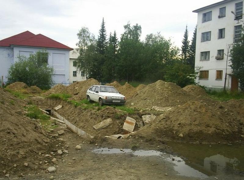 Kovdor-2.png