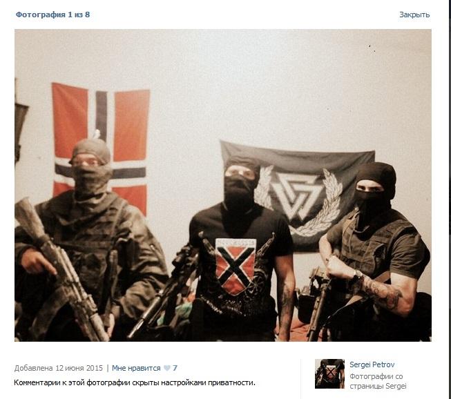 Masked-guys.jpg