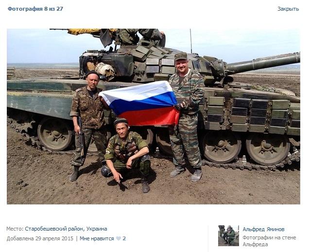 Starobeshevsky-and-Russian-flag.jpg